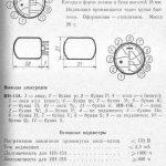 IN-15a IN-15b datasheet