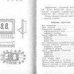 ILC1-8/8 datasheet