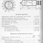 in-14 datasheet