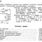 in-2 datasheet