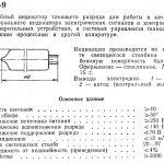 in-9 datasheet