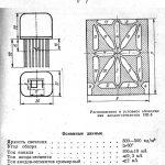 iv-5 datasheet